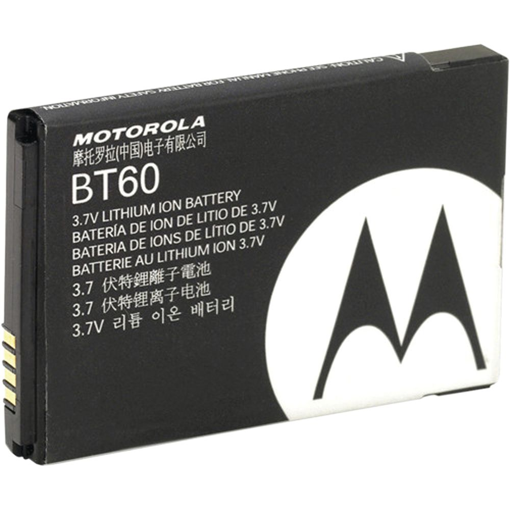 REPLACEMENT STANDARD LITHIUM ION BATTERY